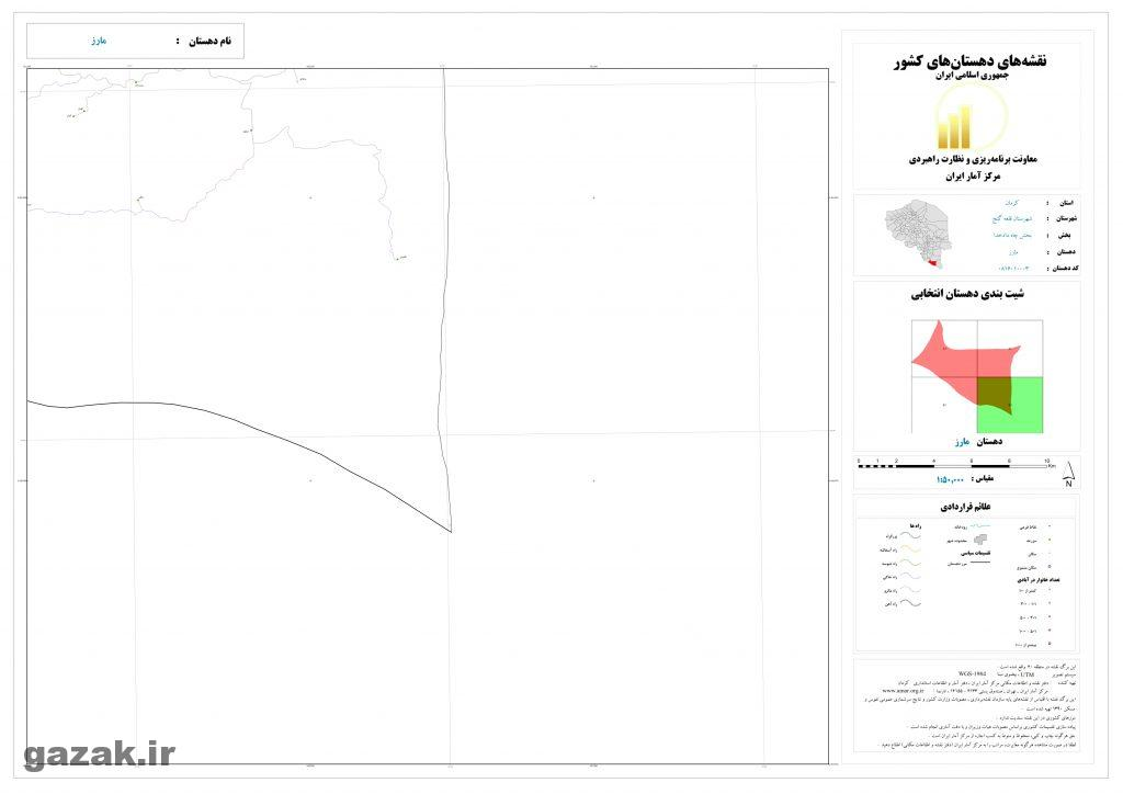 marz 4 1024x724 - نقشه روستاهای شهرستان قلعه گنج