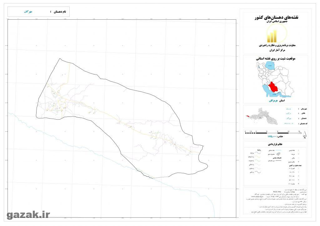 mehregan 1024x724 - نقشه روستاهای شهرستان پارسیان