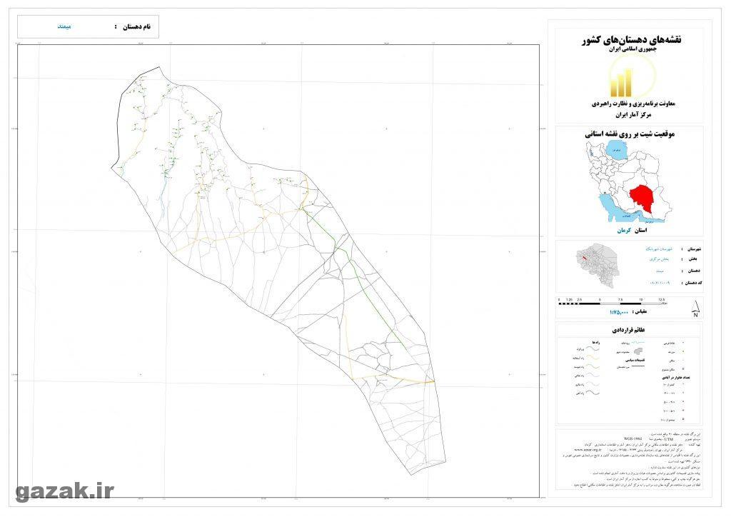 meimand 1024x724 - نقشه روستاهای شهرستان شهر بابک