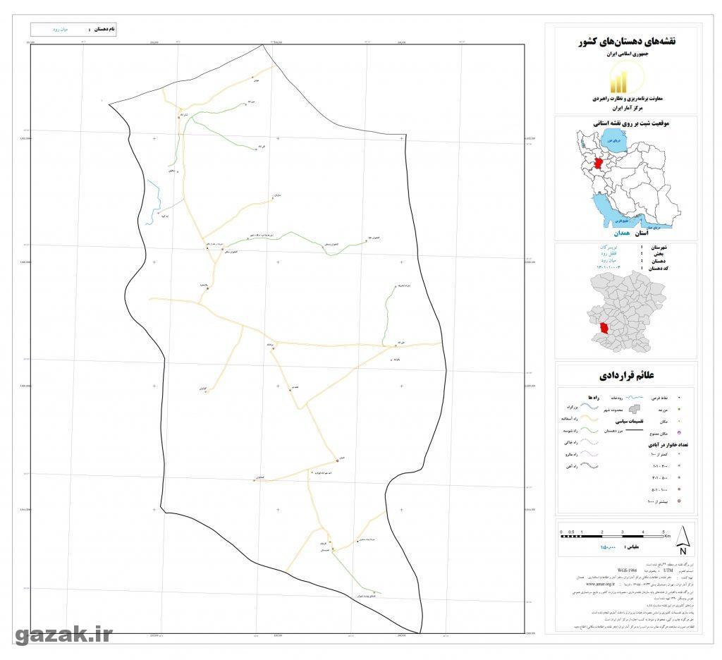 mian roud 1024x936 - نقشه روستاهای شهرستان تویسرکان