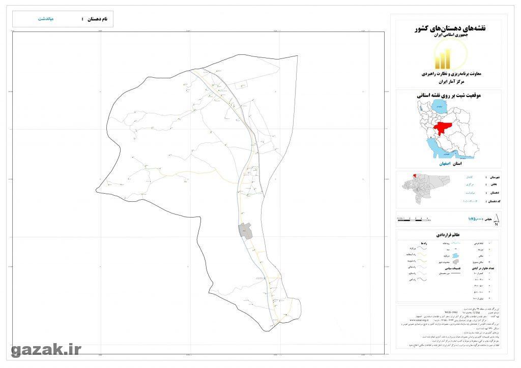 miandasht 1024x724 - نقشه روستاهای شهرستان کاشان