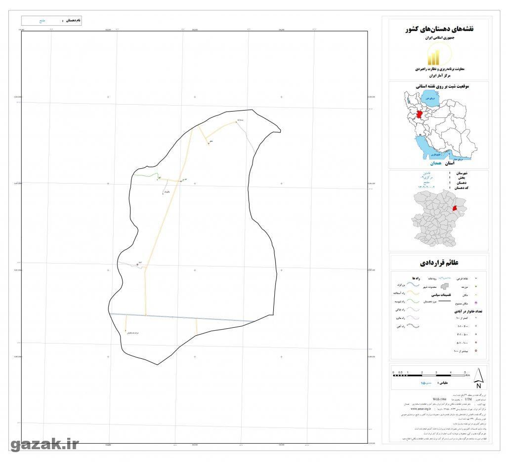 mofateh 1024x936 - نقشه روستاهای شهرستان فامنین