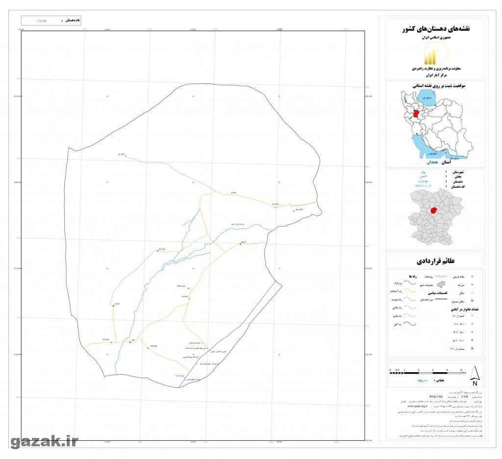 mohajeran 1024x936 - نقشه روستاهای شهرستان بهار