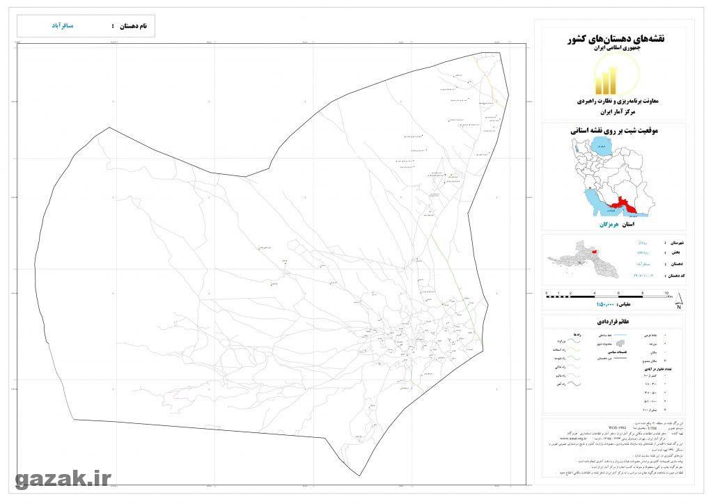 mosafer abad 1024x724 - نقشه روستاهای شهرستان رودان