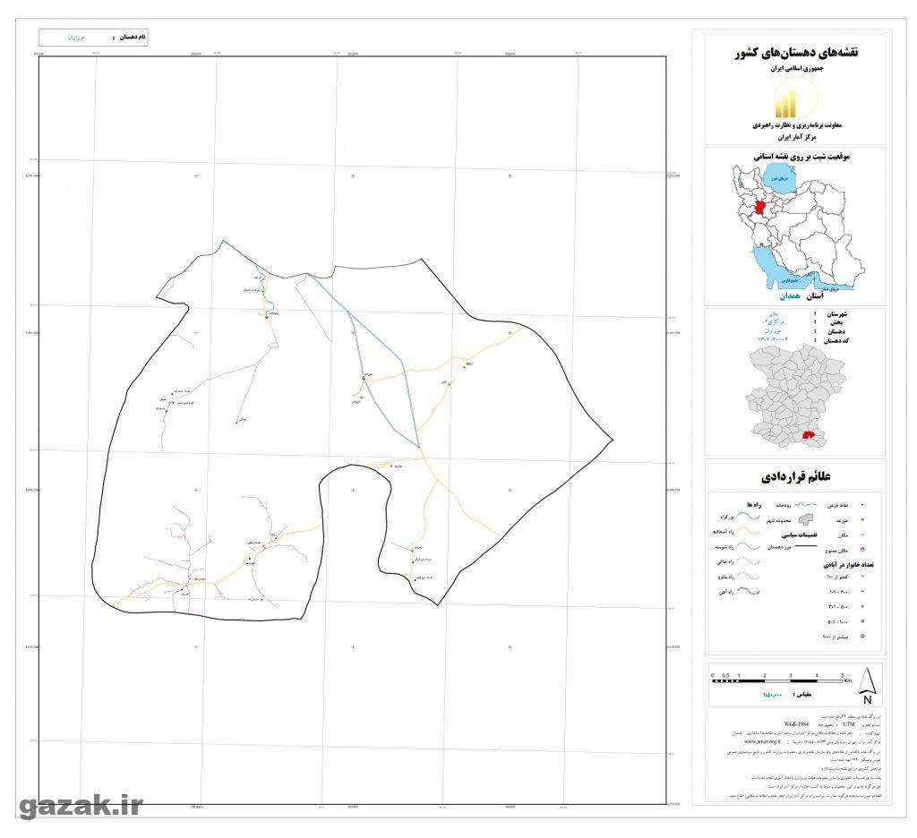 mozaran 1024x936 - نقشه روستاهای شهرستان ملایر