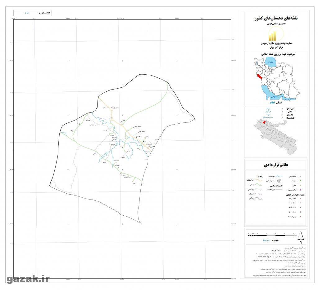 nabovat 1024x936 - نقشه روستاهای شهرستان ایوان