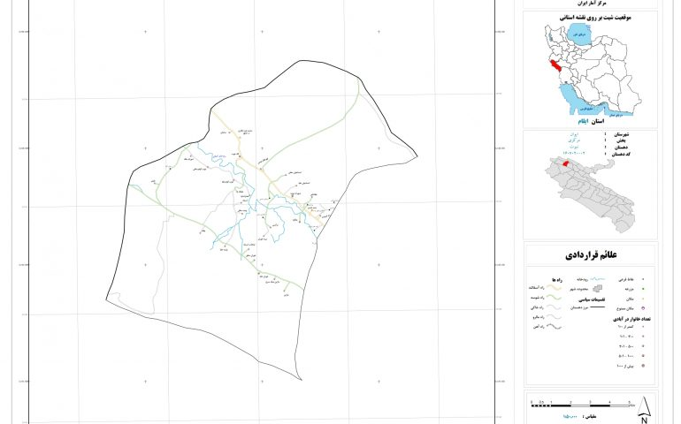 نقشه روستای نبوت