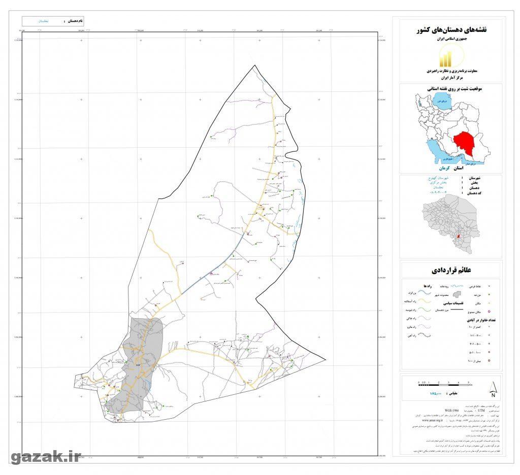 nakhlestan 1 1024x936 - نقشه روستاهای شهرستان کهنوج
