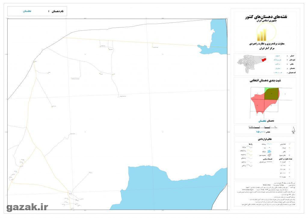 nakhlestan 2 1024x724 - نقشه روستاهای شهرستان خور و بیابانک
