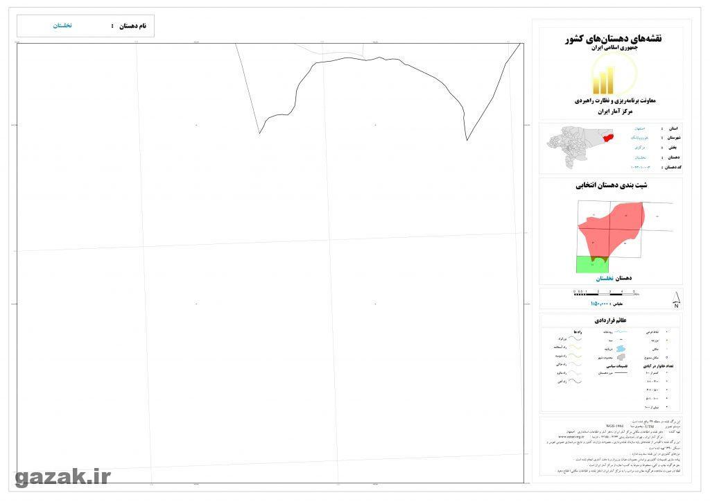 nakhlestan 6 1024x724 - نقشه روستاهای شهرستان خور و بیابانک