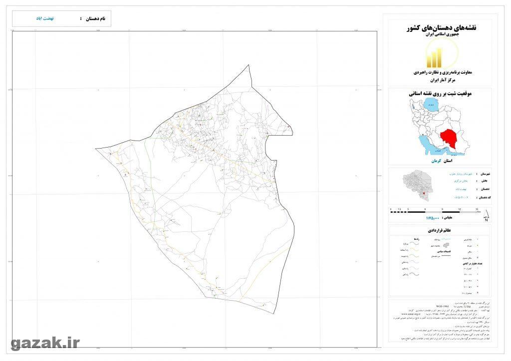 nehzat abad 1024x724 - نقشه روستاهای شهرستان رودبار جنوب