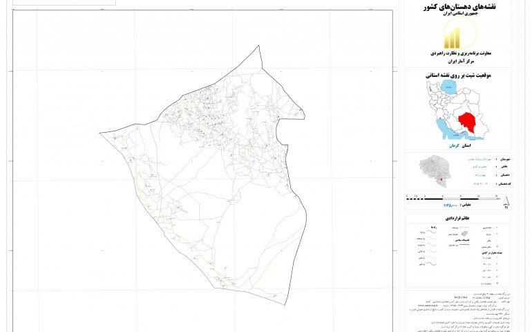 نقشه روستای نهضت آباد