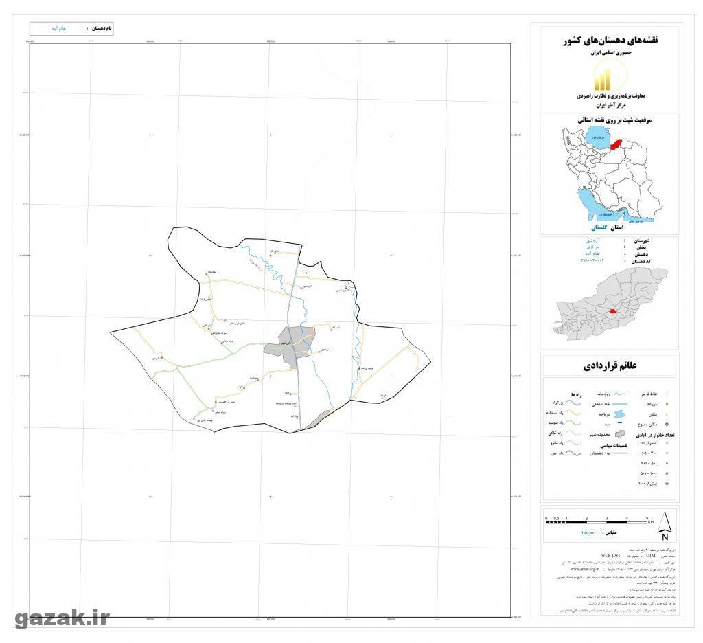 nezam abad 1024x936 - نقشه روستاهای شهرستان آزاد شهر