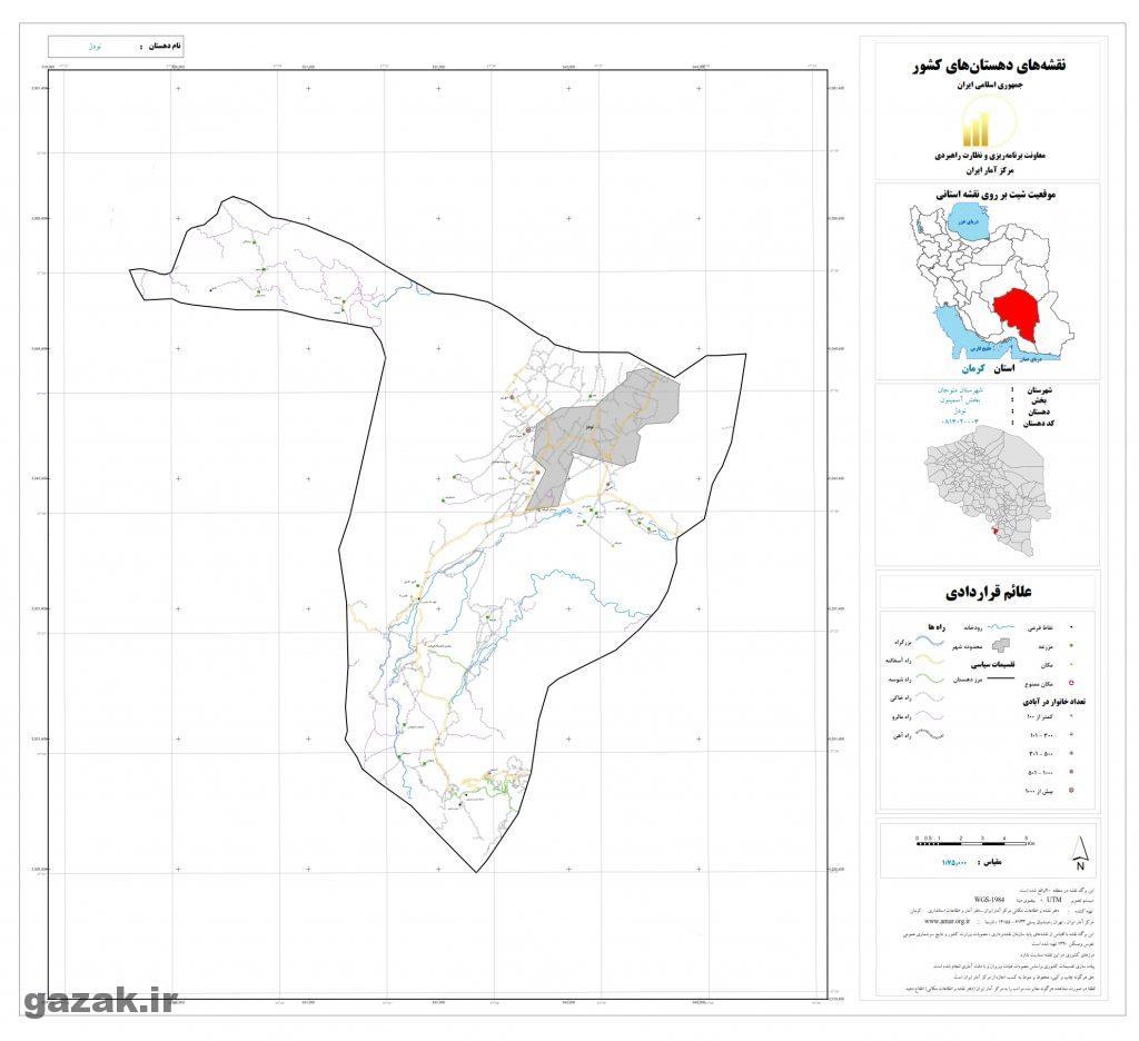 nodezh 1024x936 - نقشه روستاهای شهرستان منوجان