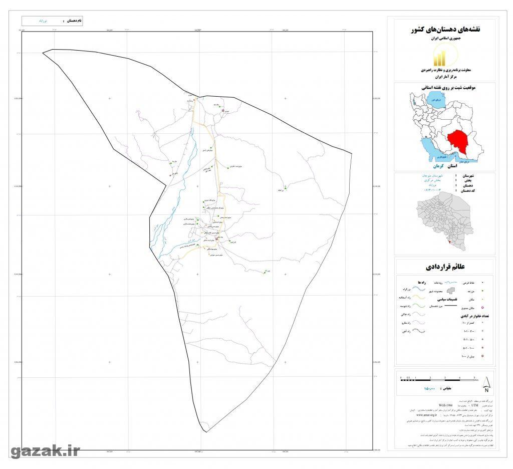 nor abad 1024x936 - نقشه روستاهای شهرستان منوجان
