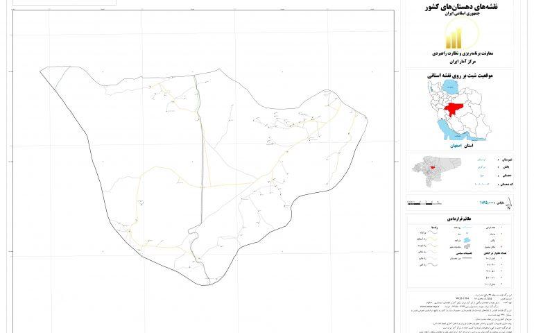 نقشه روستای علیا