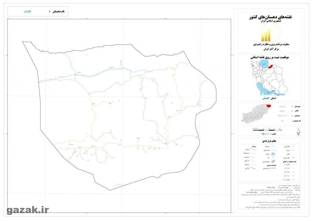 palizan 1024x724 - نقشه روستاهای شهرستان مراوه تپه