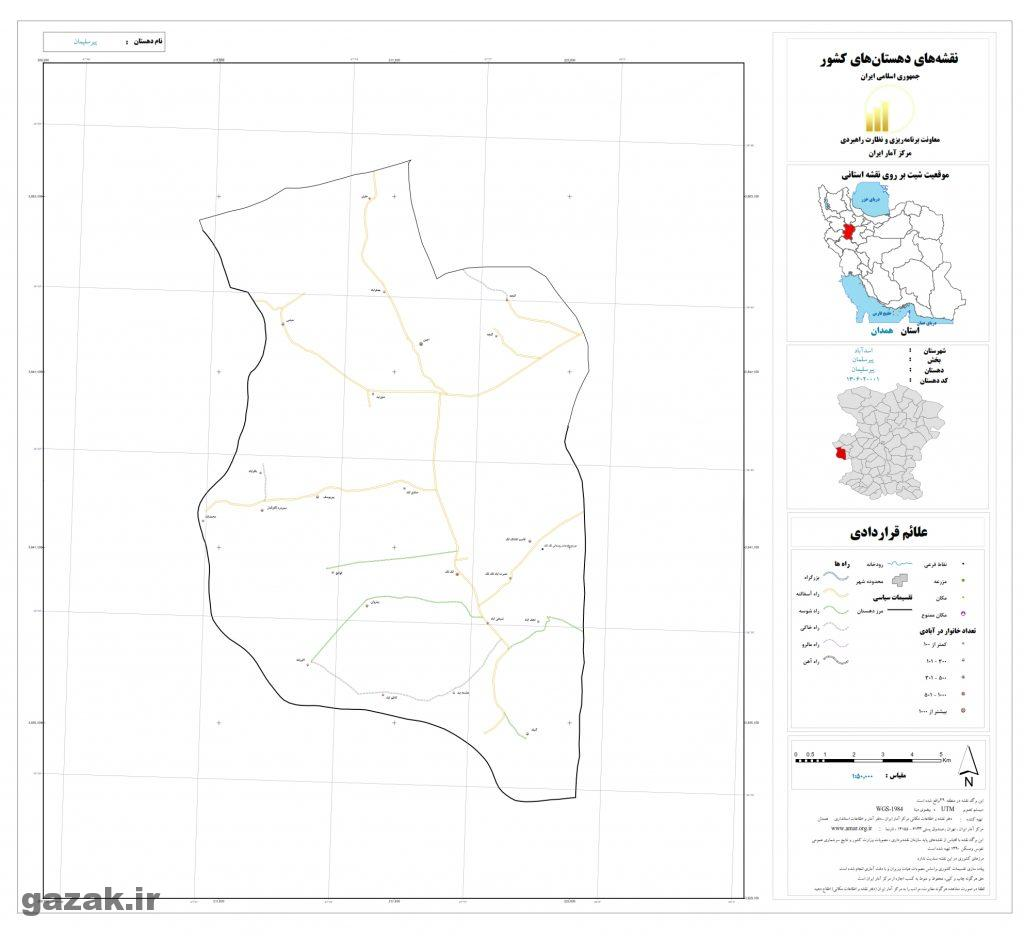 pir soleiman 1024x936 - نقشه روستاهای شهرستان اسد آباد
