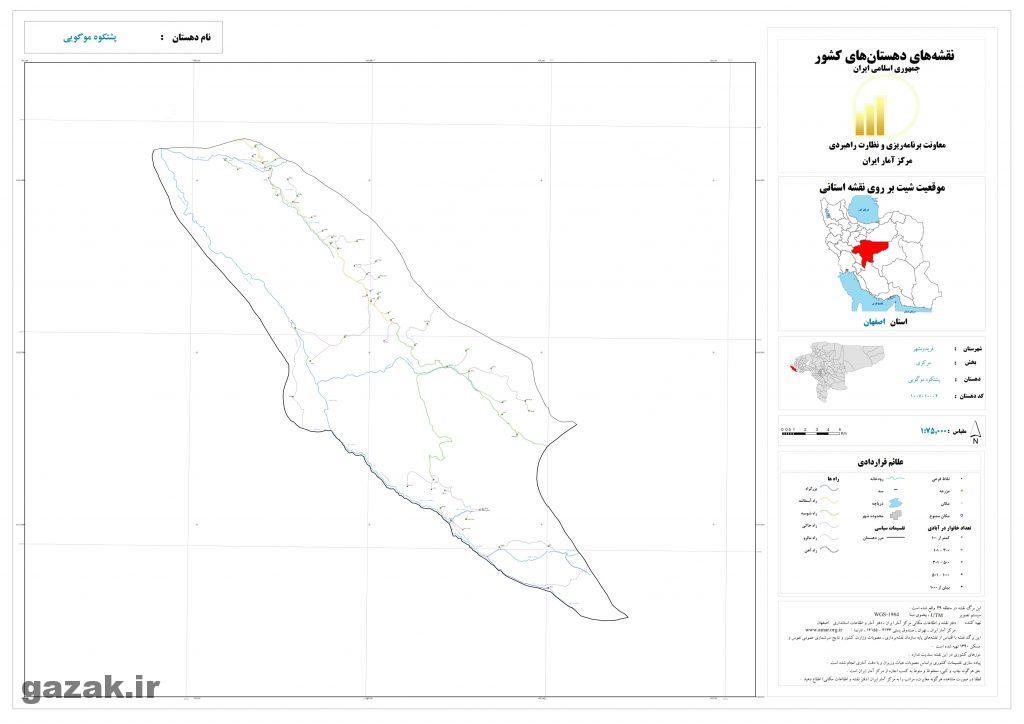poshkoh mogoi 1024x724 - نقشه روستاهای شهرستان فریدونشهر