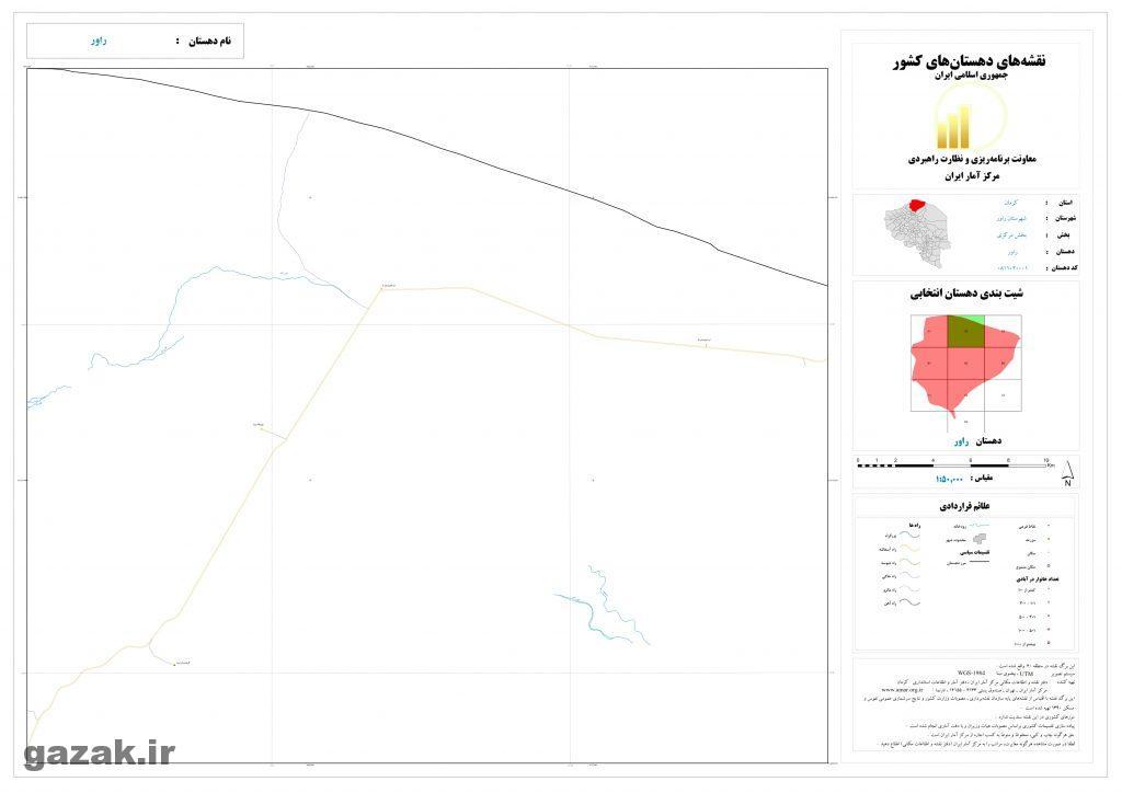 ravar 2 1024x724 - نقشه روستاهای شهرستان راور