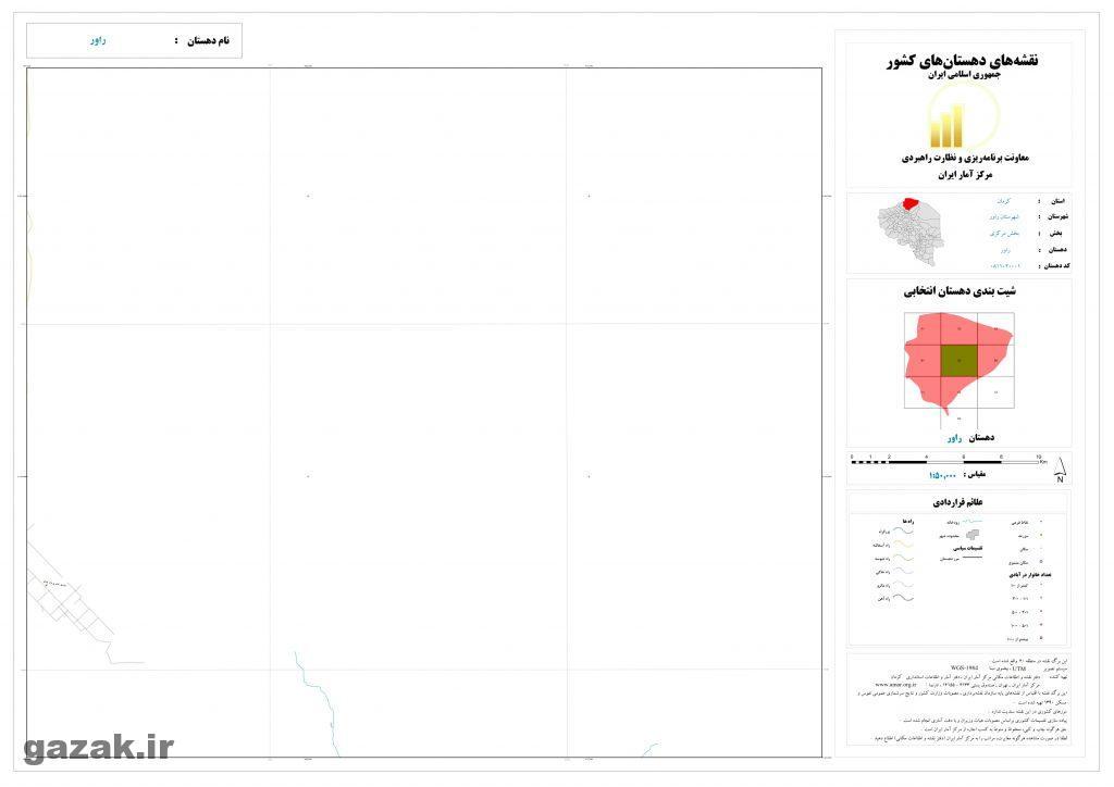 ravar 5 1024x724 - نقشه روستاهای شهرستان راور