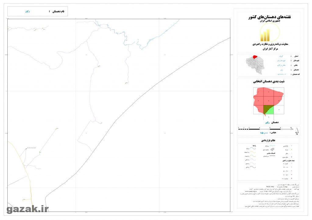 ravar 8 1024x724 - نقشه روستاهای شهرستان راور