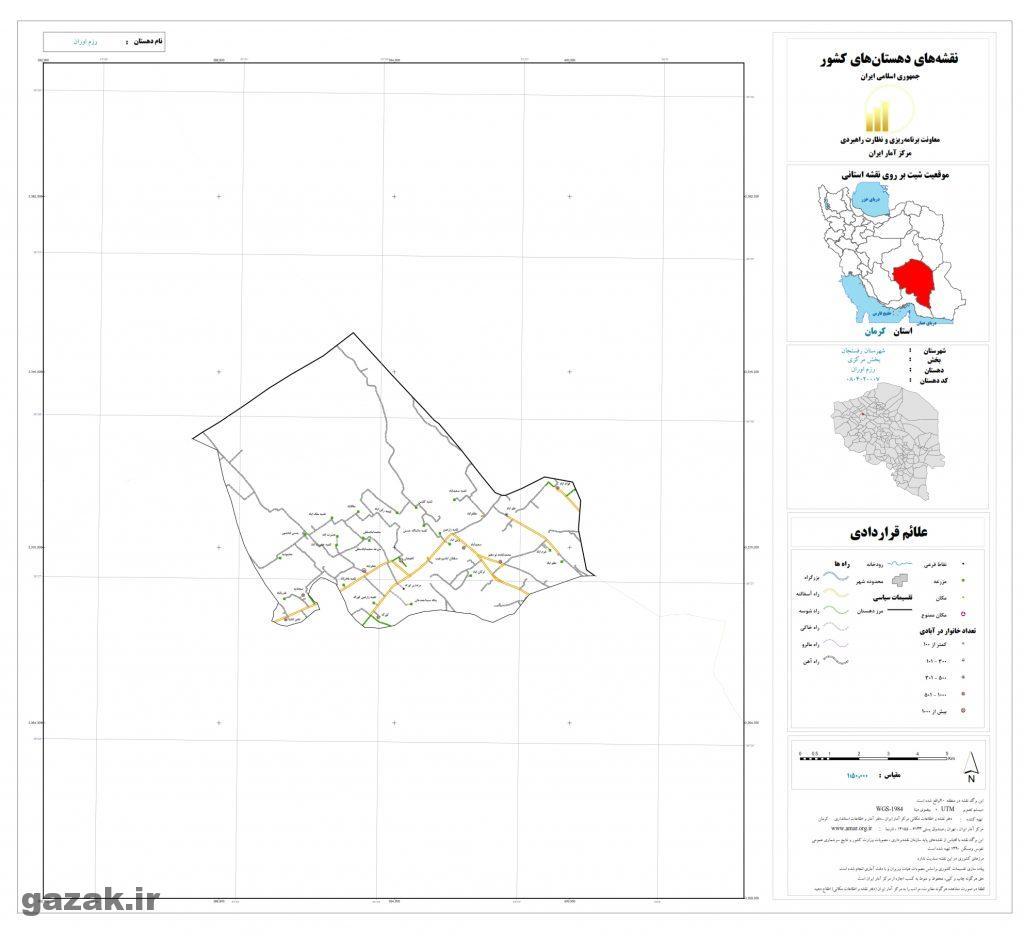 razm avaran 1024x936 - نقشه روستاهای شهرستان رفسنجان