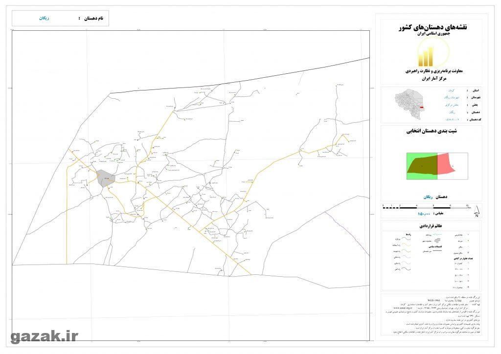 rigan 1024x724 - نقشه روستاهای شهرستان ریگان