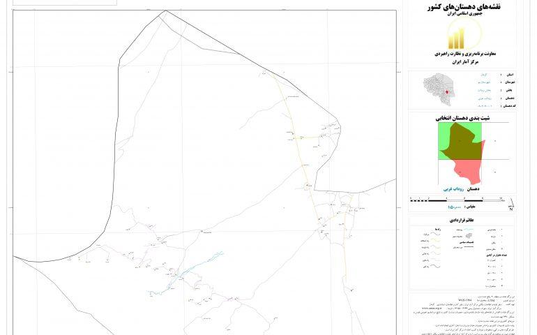 نقشه روستای روداب غربی