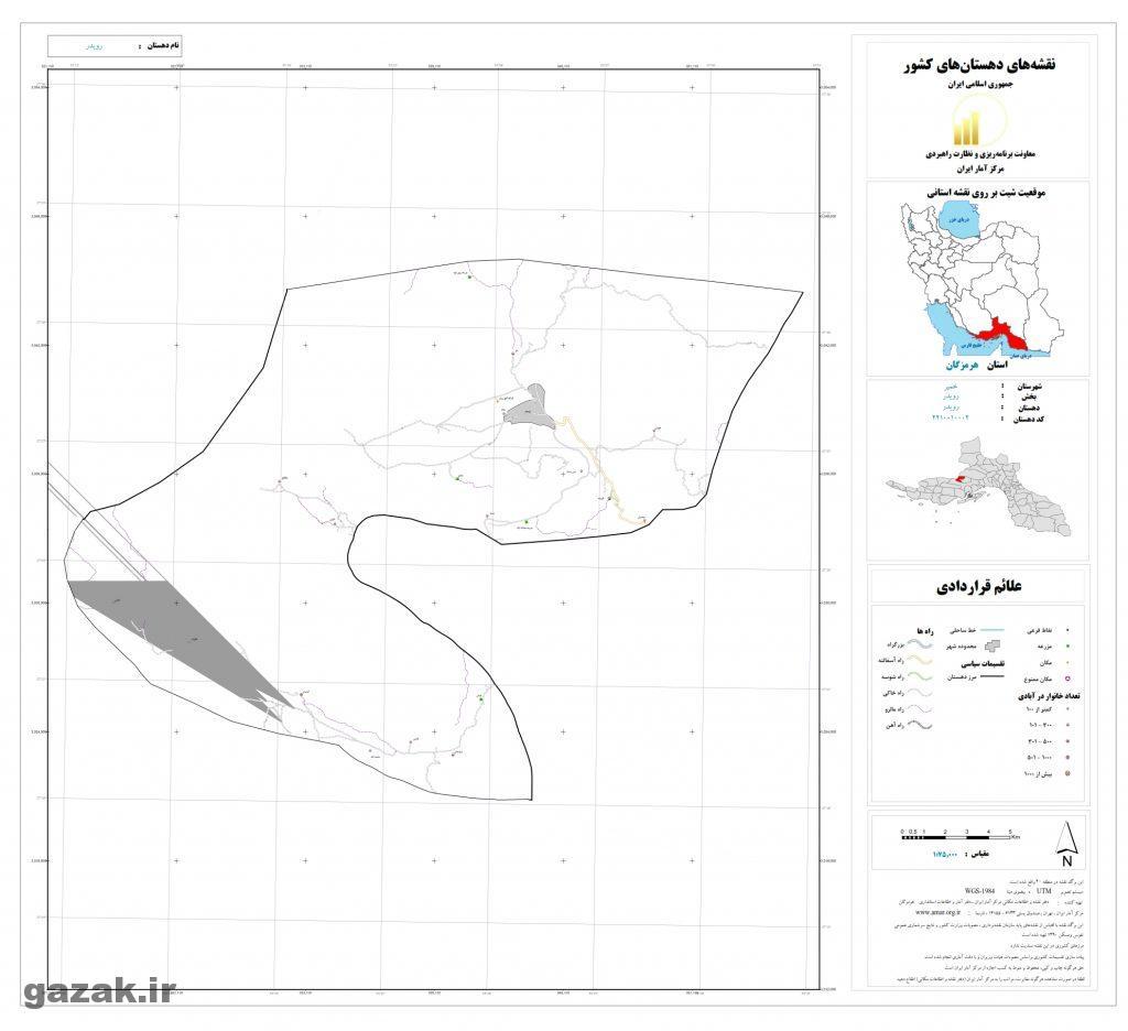 roidar 1024x936 - نقشه روستاهای شهرستان خمیر