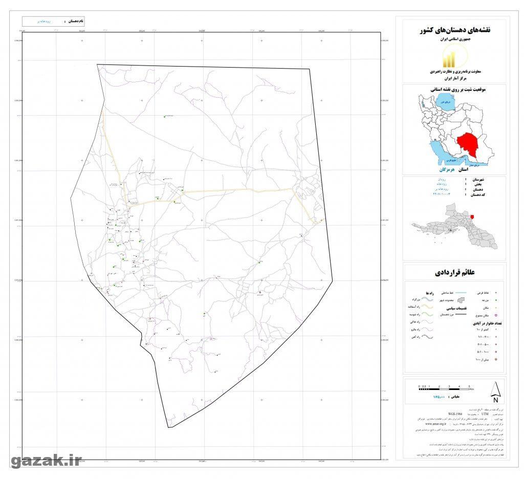 roudkhaneh bar 1024x936 - نقشه روستاهای شهرستان رودان