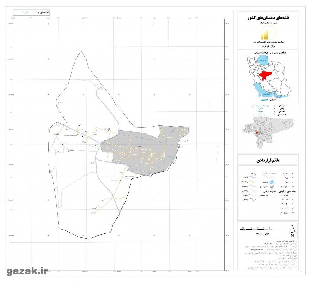 sadeghieh 1024x936 - نقشه روستاهای شهرستان علی آباد