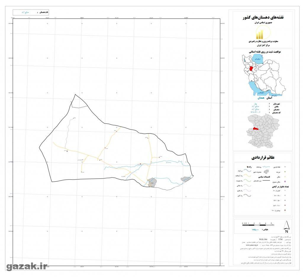 saleh abad 1024x936 - نقشه روستاهای شهرستان بهار