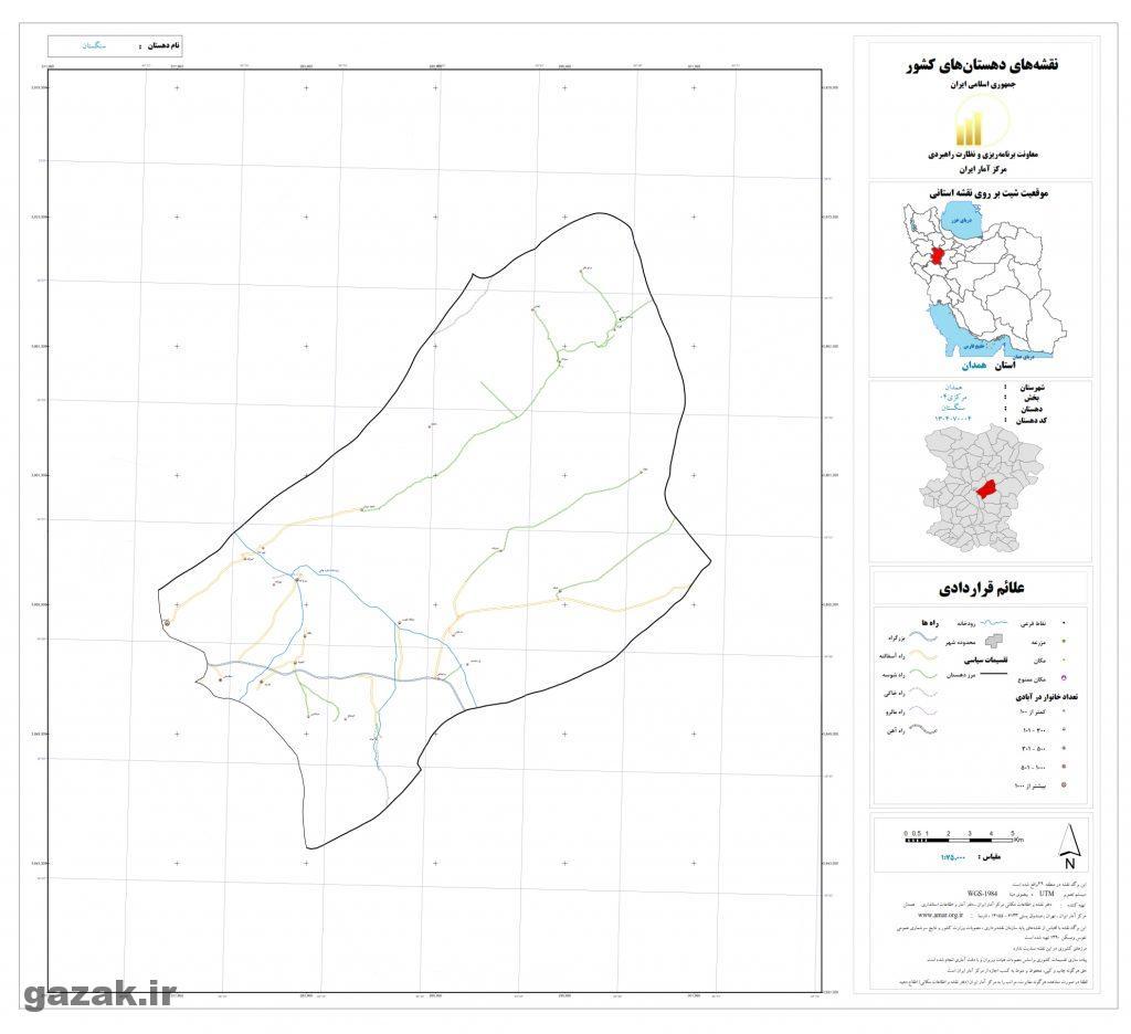 sangestan 1024x936 - نقشه روستاهای شهرستان همدان