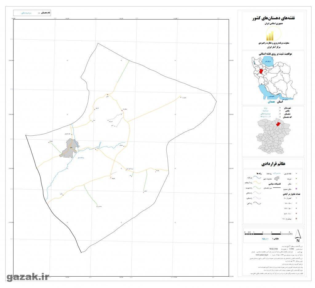 sardroud sofla 1024x936 - نقشه روستاهای شهرستان رزن