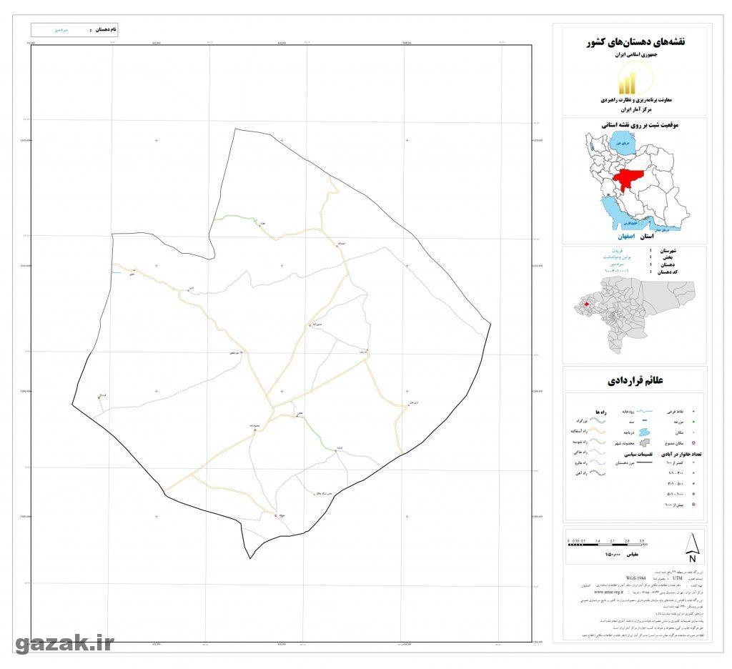 sardsir 1024x936 - نقشه روستاهای شهرستان فریدن