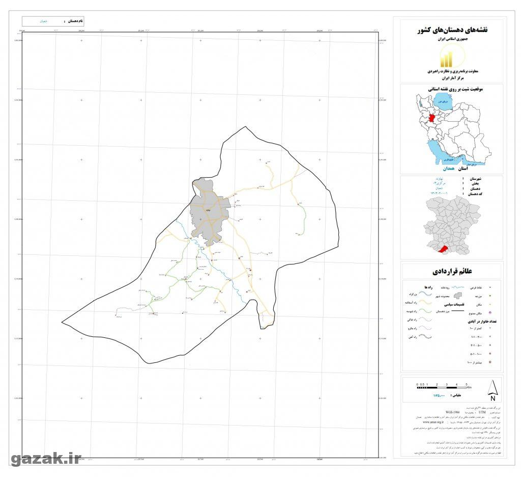 shaban 1024x936 - نقشه روستاهای شهرستان نهاوند