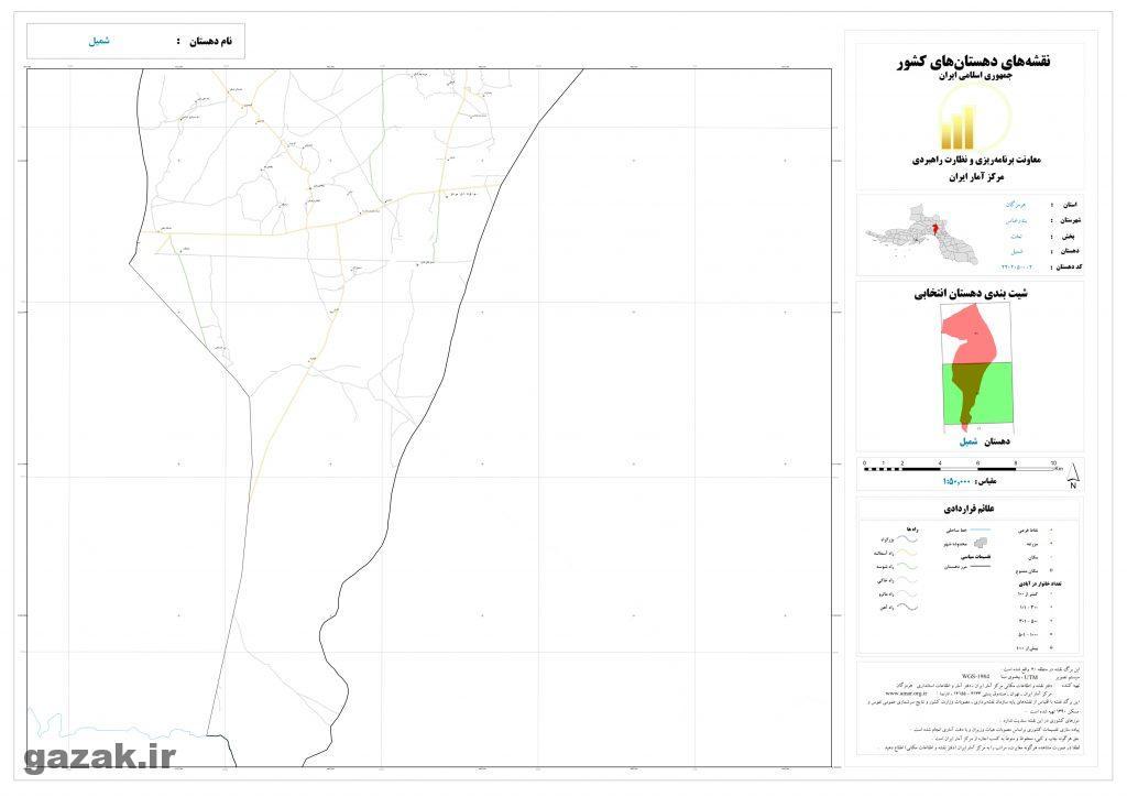shamil 2 1024x724 - نقشه روستاهای شهرستان بندرعباس
