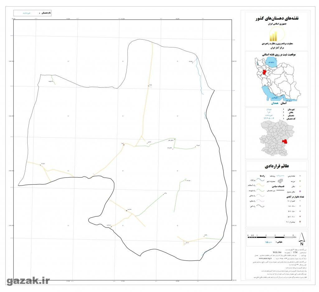 shor dasht 1024x936 - نقشه روستاهای شهرستان همدان