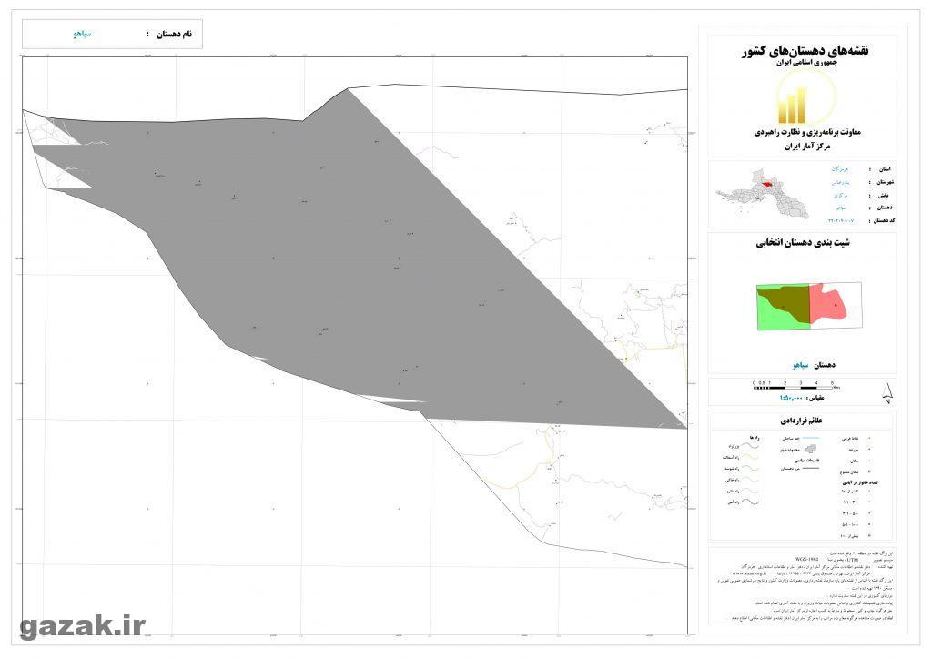 siaho 1024x724 - نقشه روستاهای شهرستان بندرعباس