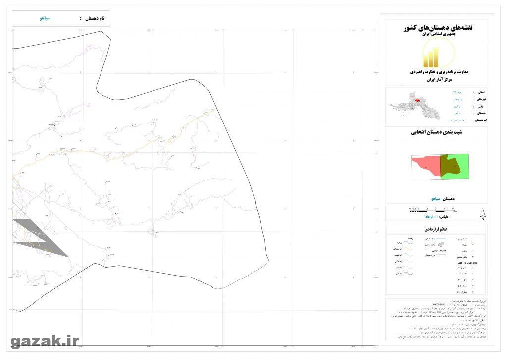 siaho 2 1024x724 - نقشه روستاهای شهرستان بندرعباس