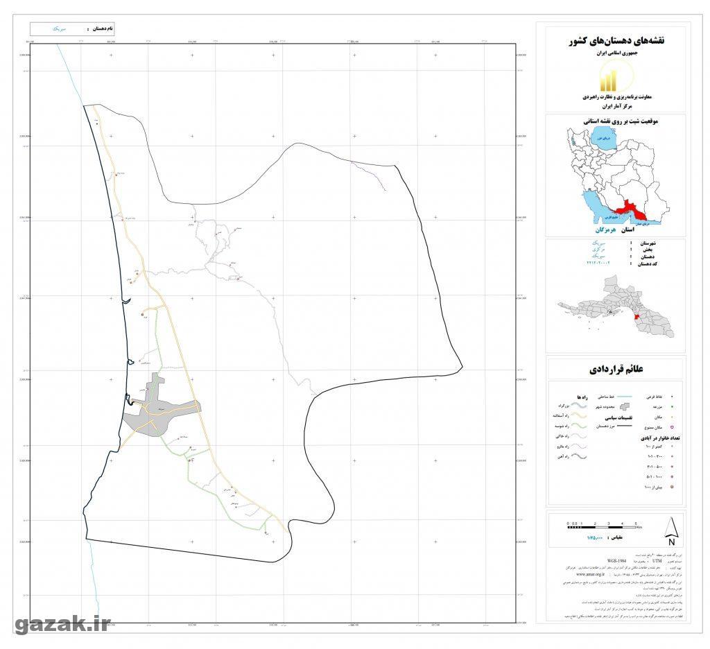sirik 1024x936 - نقشه روستاهای شهرستان سیریک