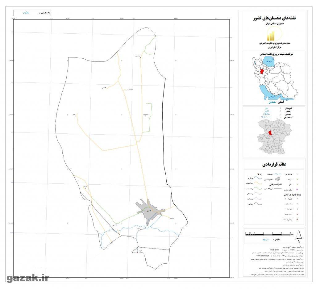 sofalgaran 1024x936 - نقشه روستاهای شهرستان بهار