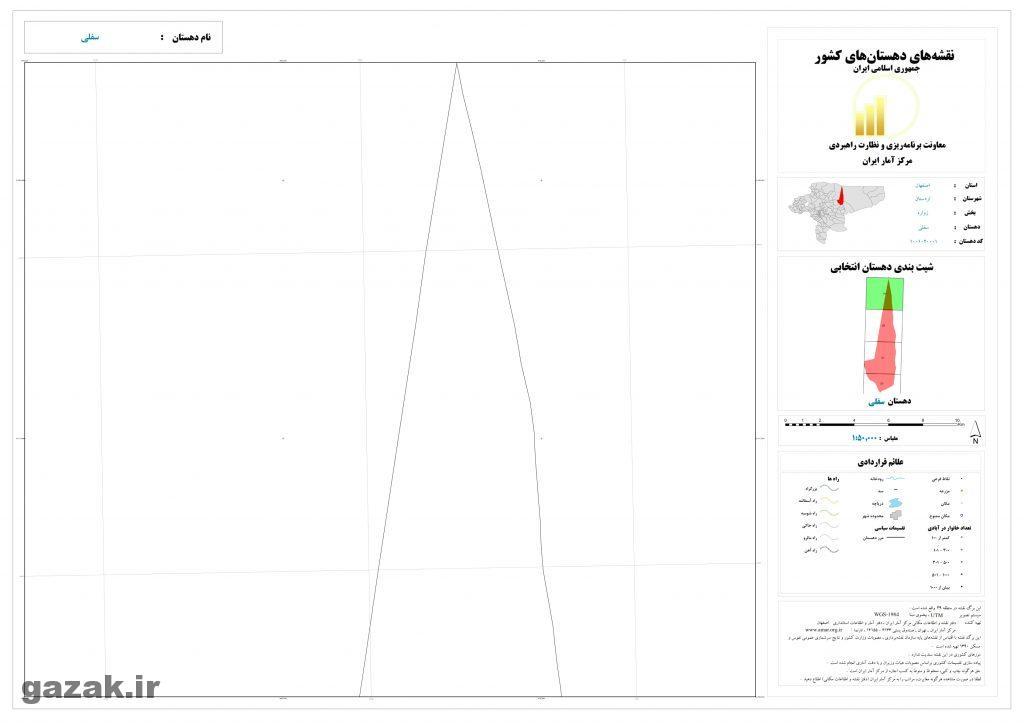 sofla 1024x724 - نقشه روستاهای شهرستان اردستان