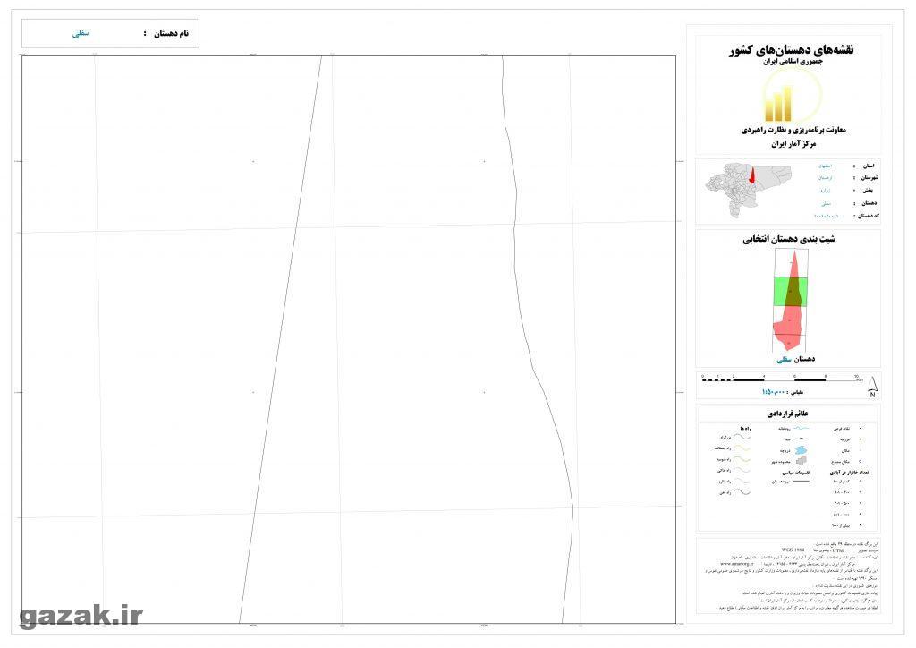 sofla 2 1024x724 - نقشه روستاهای شهرستان اردستان