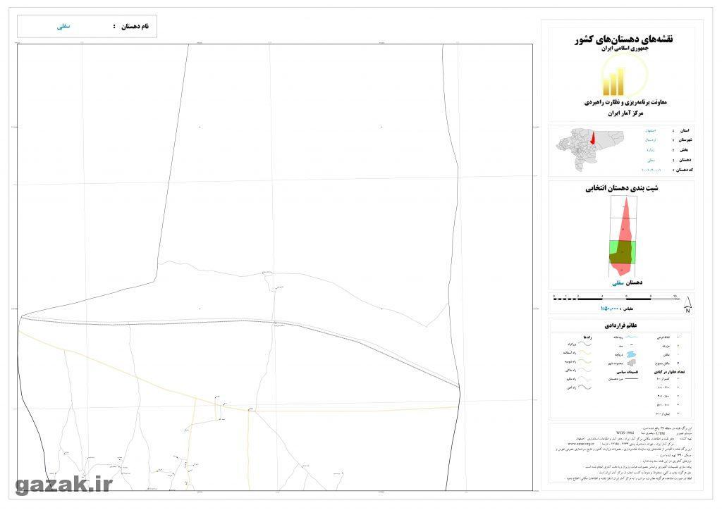 sofla 3 1024x724 - نقشه روستاهای شهرستان اردستان
