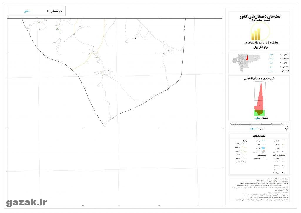 sofla 4 1024x724 - نقشه روستاهای شهرستان اردستان
