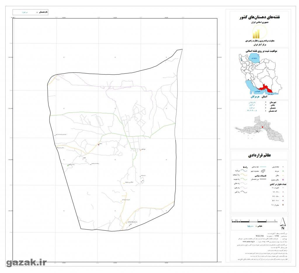 sorkhon 1024x936 - نقشه روستاهای شهرستان بندرعباس