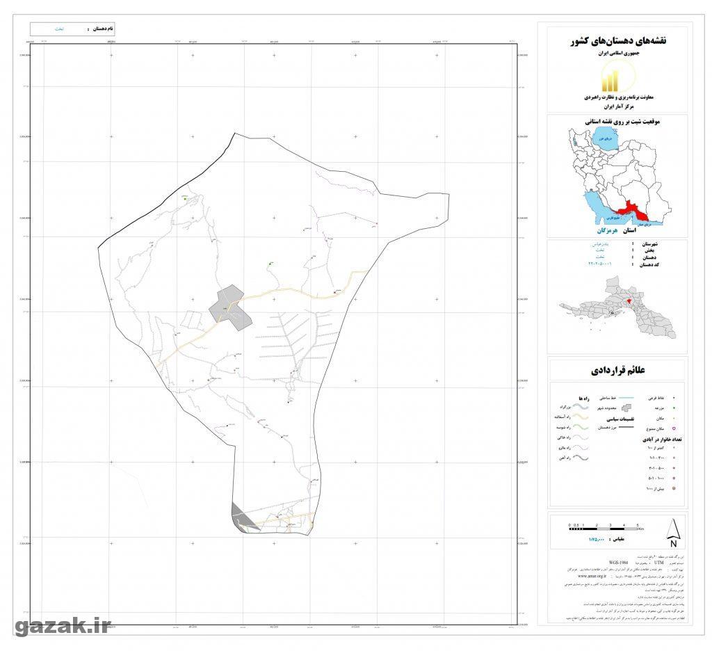 takht 1024x936 - نقشه روستاهای شهرستان بندرعباس