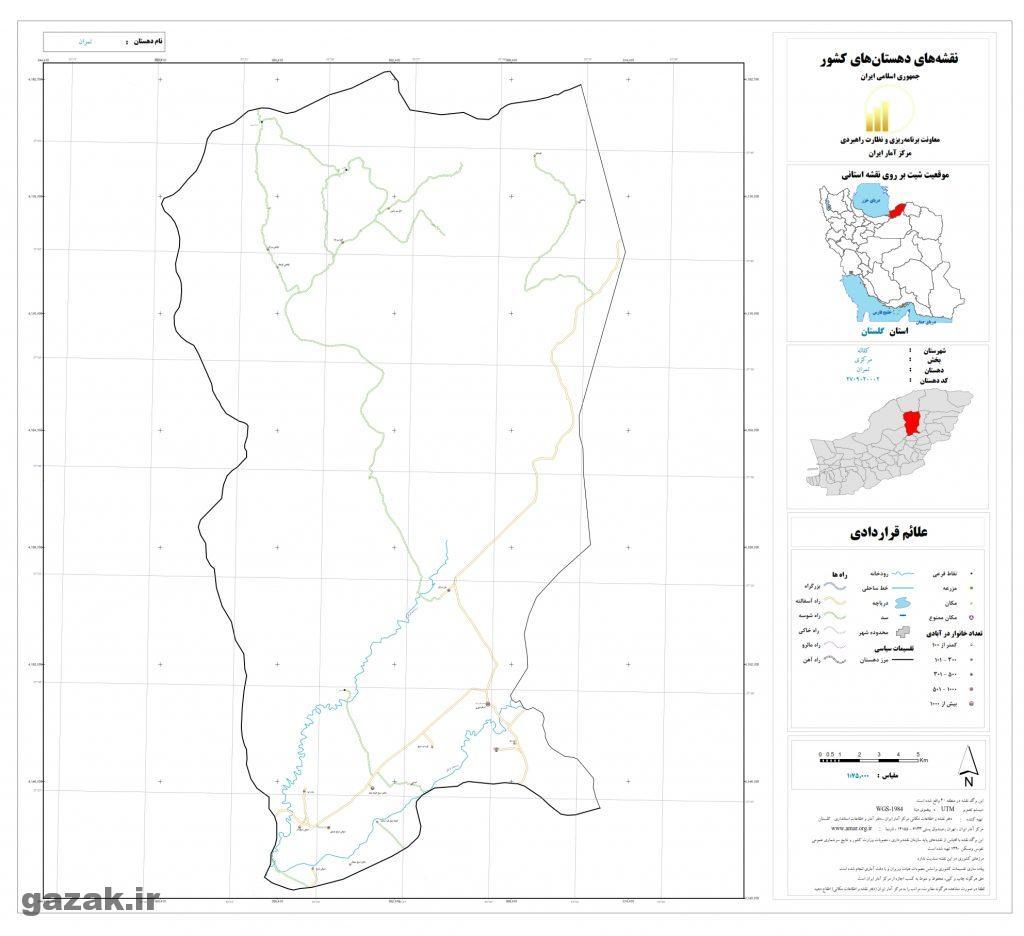 tamran 1024x936 - نقشه روستاهای شهرستان کلاله